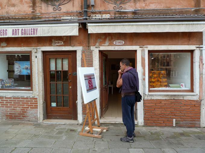 Exhibition Entrance - Alan Rogers